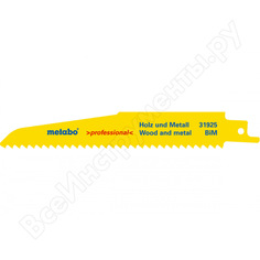 Пилки по дереву, биметаллические, s610df (150 мм, 5 шт.) metabo 631925000