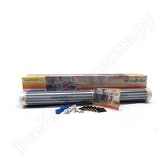 Инфракрасный теплый пол sun power film spf 80-180-6