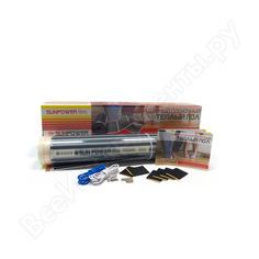 Инфракрасный теплый пол sun power film spf 50-180-10