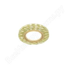 Точечный светильник gauss backlight золотые нити/золото gu5.3 led подсветка 2700k bl080