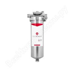 Механический фильтр для воды titanof спф 1000 1000 л/час, из нержавеющей стали, 50 микрон 019