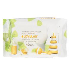 Влажные салфетки Lovular для груди, 40 шт