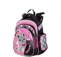 Ранец школьный Hummingbird формованный с мешком для обуви