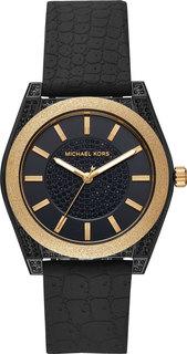 Женские часы в коллекции Channing Женские часы Michael Kors MK6703