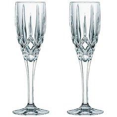 Фужеры 2 шт для шампанского 160 мл Nachtmann noblesse