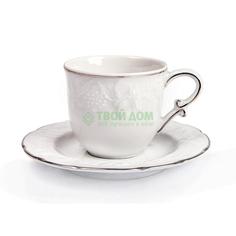 Чашка с блюдцем Yves de la rosiere 100мл vendange platine (6935100019)