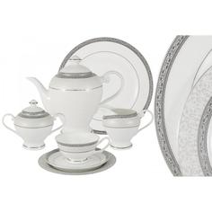 Сервиз чайный 40 предметов Annalafarg Бостон