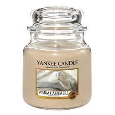 Ароматическая свеча Yankee Candle Уютный кашемир (1556252E)