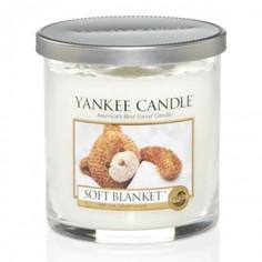 Ароматическая свеча Yankee candle маленькая Мягкое одеяло 198 г