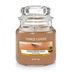 Ароматическая свеча Yankee candle маленькая Теплый ветер пустыни 104 г