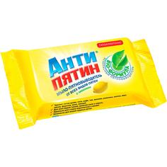 Мыло-пятновыводитель НХК Антипятин От всех видов пятен Лимон 90 г