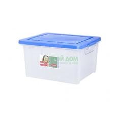 Ящик для инструментов Curver Ящик с ручкой 30л голубой 05000-134-00 (05000-134-00)