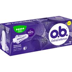 Тампоны o.b. ExtraDefence Super + Comfort 16 шт