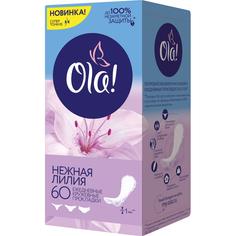 Прокладки Ola! Light Deo Нежная лилия 60 шт