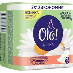 Прокладки Ola! Ultra Normal Солнечная ромашка 20 шт