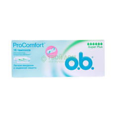 Тампон O.B. ProComfort Super Plus 16 шт