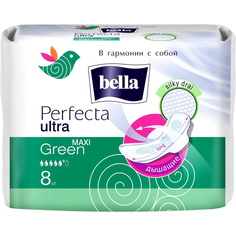 Прокладки Bella Perfecta Ultra Maxi Green 8 шт