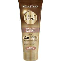 Бальзам для тела с эффектом загара Kolastyna Luxury Bronze для светлой кожи 200 мл