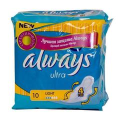 Прокладки Always Ультра Лайт 10 Шт.Гигиенические