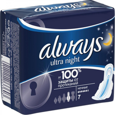 Прокладки Always Ultra Night 7 шт