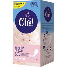 Прокладки Ola! Light Deo Белый пион 60 шт
