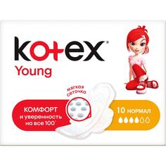 Прокладки Kotex Young Нормал 10 шт