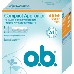 Тампоны o.b. Compact Applicator Super 16 шт