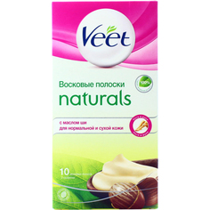 Восковые полоски для депиляции Veet Naturals с маслом Ши 10 шт