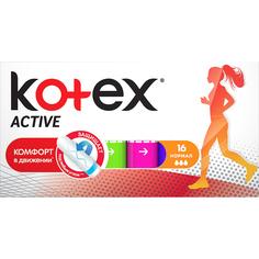 Тампоны Kotex Active Нормал 16 шт