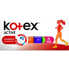 Тампоны Kotex Active Супер 16 шт