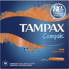 Тампоны Tampax Compak Super Plus с аппликатором 16 шт