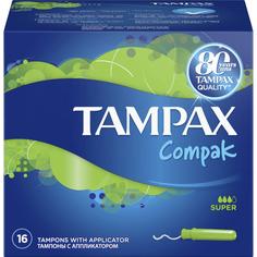 Тампоны Tampax Compak Super с аппликатором 16 шт