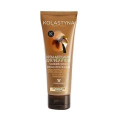 Крем-автозагар Kolastyna для смуглой кожи 75 мл