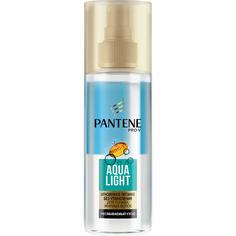 Спрей для волос Pantene Aqua Light Легкий питательный двухфазный спрей 150 мл