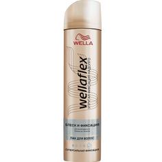 Лак для волос Wellaflex Блеск и фиксация супер-сильной фиксации 250 мл