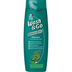 Шампунь для жирных волос Содалис wash&go 200 мл