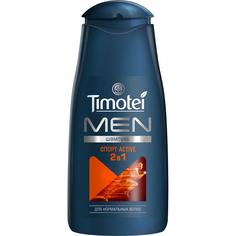Шампунь и гель для душа Timotei Men 2 в 1 Спорт Active Эвкалипт 400 мл
