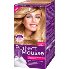 Краска-мусс для волос Schwarzkopf Perfect Mousse 950 Золотисто-русый