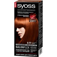 Краска для волос Syoss SalonPlex 5-77 Насыщенный медный