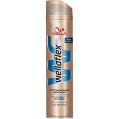 Лак для волос Wellaflex Экстра-сильная фиксация 250 мл