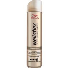 Лак для волос Wellaflex Classic Суперсильная фиксация 250 мл