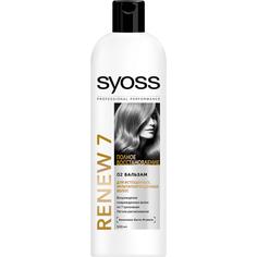 Бальзам Syoss Renew 7 Complete Repair для мульти-поврежденных истощенных волос 500 мл
