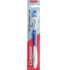 Зубная щетка Colgate Отбеливающая Plus