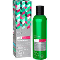 Шампунь-активатор роста волос Estel Beauty Hair Lab 250 мл