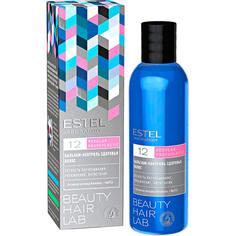 Бальзам-контроль здоровья Estel Beauty Hair Lab 200 мл