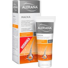 Маска ALERANA Интенсивное питание 150 мл
