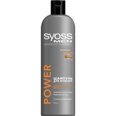 Шампунь-бальзам Syoss Men Control&Care 2 в 1 Для нормальных волос 500 мл