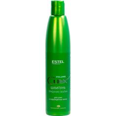 Шампунь Estel Professional Curex Volume Придание объема для сухих волос и поврежденных волос 300 мл