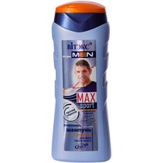 Шампунь Витэкс Max sport для всех типов волос 250 мл Viteks
