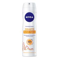 Дезодорант-антиперспирант спрей Антистресс 150 мл Nivea